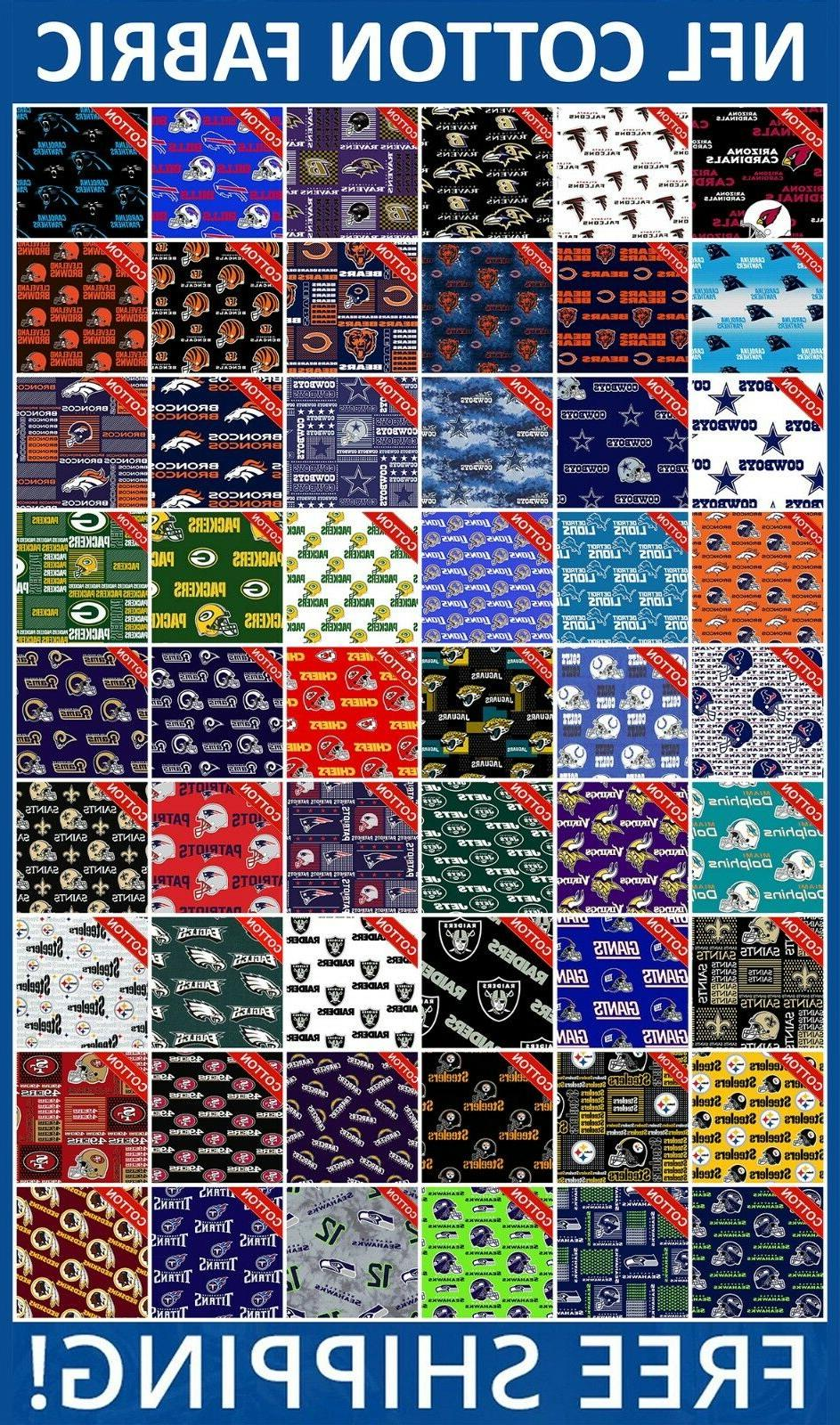 nfl sport all teams collection cotton fabric